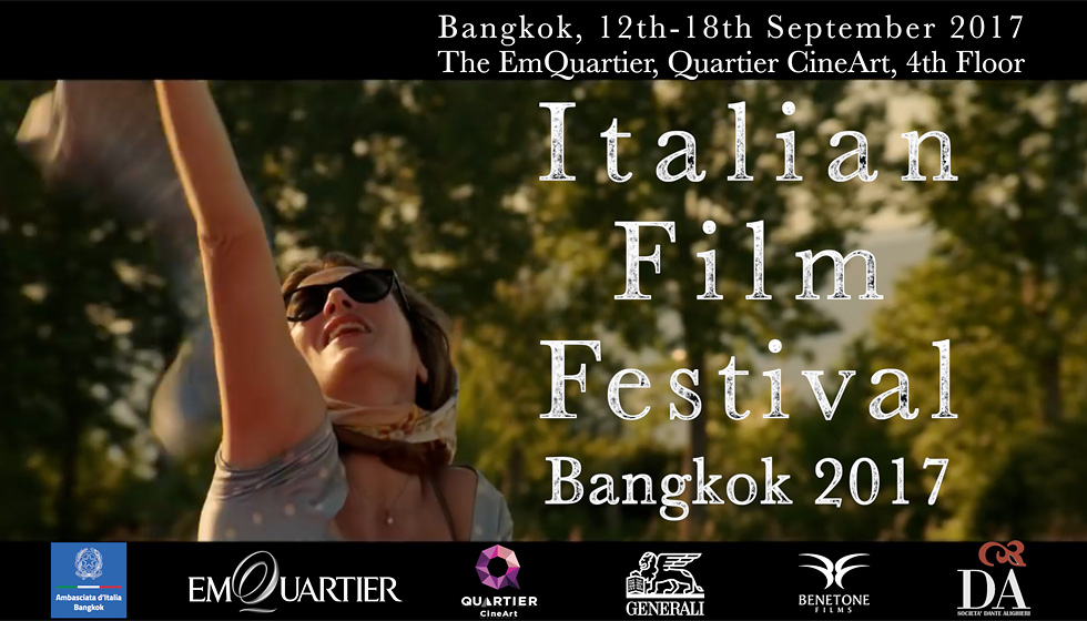 Bangkok Italian Film Festival InvestorVisait - Video 90 seconds in bangkok